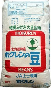 【事業所配送(個人宅不可)】 北海道産 大正金時 豆 2各 30kg