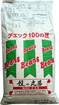中長うずら 30kg (国内産 北海道ほか)