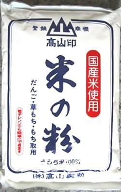 【事業所配送(個人宅不可)】 高山製粉 国内産 米粉(上新粉) 1kgx12袋(1ケース)