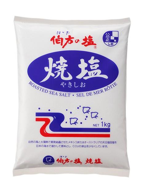 【事業所配送(個人宅不可)】 伯方の焼塩 1kg×10個