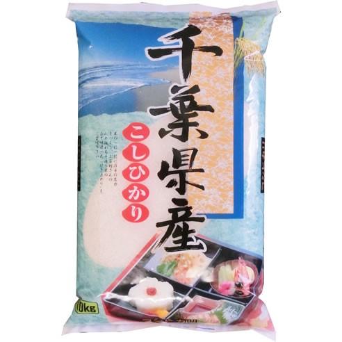 令和元年産 千葉県香取産コシヒカリ 白米 10kg (玄米/無洗米 選択可)