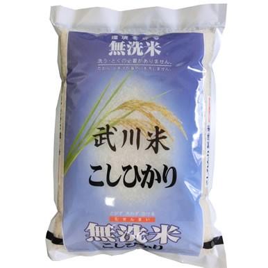 無洗米 5kg 令和元年産 山梨県産 武川米 コシヒカリ 5kg 白米 (保存包装 選択可)