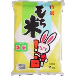 新米 おいしいもち米 令和元年産山形県産ヒメノモチ 白米2kgx5袋 長期保存包装