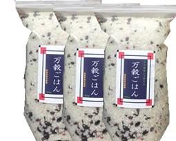 万穀ごはん 1.8kg x 3袋(18種の雑穀が入ってます) (化粧箱入 のし対応可)