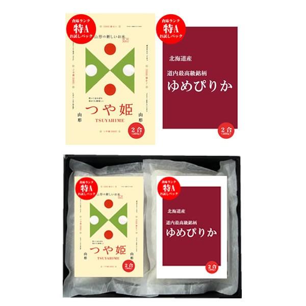 令和元年産 山形県産つや姫&北海道産ゆめぴりか 300gx各2袋ずつ入り(化粧箱入り・無料のし付)