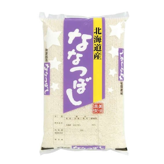 【事業所配送(個人宅不可)】 「特A」受賞 令和元年産北海道産ななつぼし 白米 10kg (玄米/無洗米 選択可)
