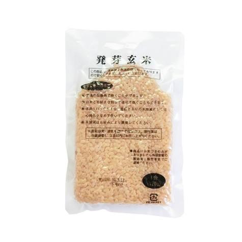 長野産ミルキークィーンの発芽玄米 1 ケース(120gx30袋入り)