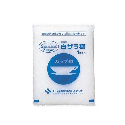 白ザラ糖 1kg(カップ印ほか) ※ブランド指定は出来ません。