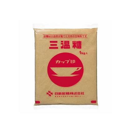 三温糖 1kg (メーカー指定不可)