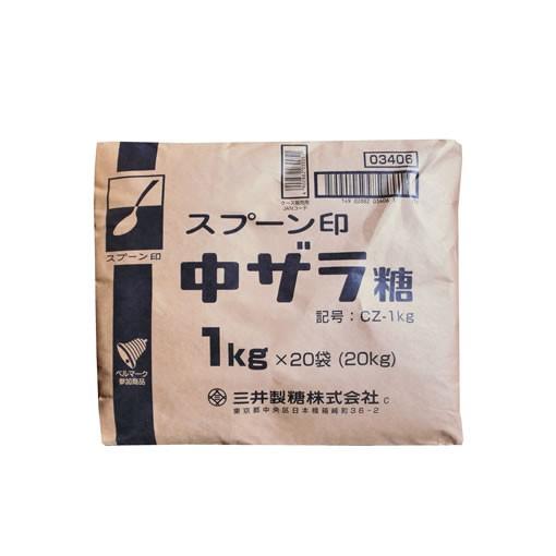 中ザラ糖 1kg x 20袋 (メーカー指定不可)