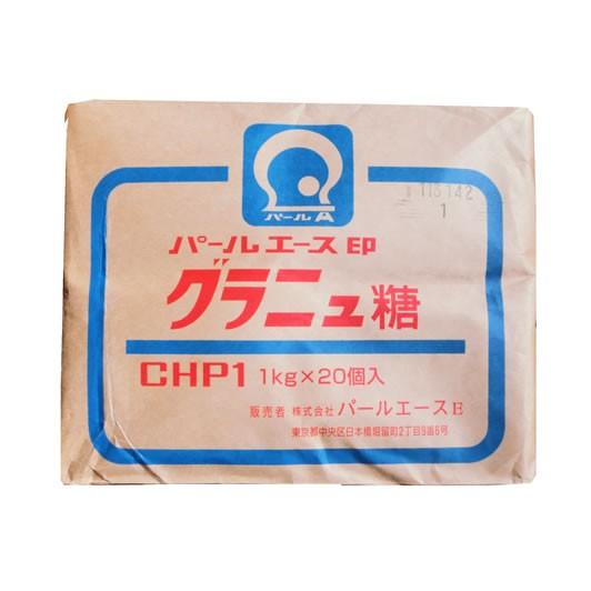 グラニュー糖 1kg x 20袋 (メーカー指定不可)