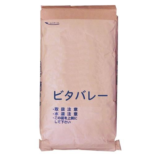 ビタバレー 業務用 20kg (メーカー指定不可)