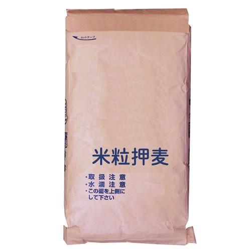 【事業所配送(個人宅不可)】 米粒麦 業務用 20kg (メーカー指定不可)