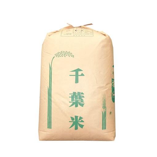 【無料精米】令和元年産 千葉県香取産コシヒカリ 1等 玄米 30kg (白米/無洗米加工/保存包装 選択可)