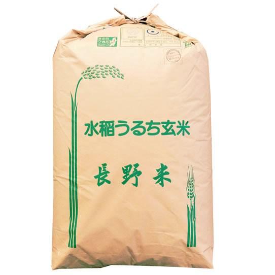 【無料精米】「特A」受賞 令和元年産 長野県佐久産コシヒカリ 1等 玄米 30kg (白米/無洗米加工/保存包装 選択可)