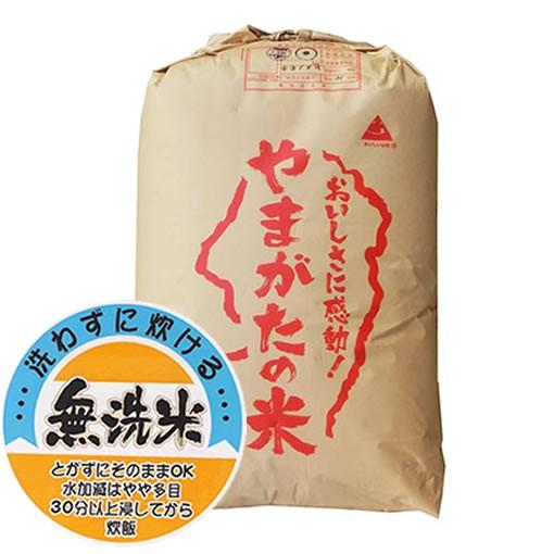 新米 美味しいもち米 【無洗米】令和元年産山形県産ヒメノモチ 精米30kg
