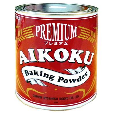愛国 ベーキングパウダー 赤 2kg  プレミアム(アルミ・ミョウバン不使用)推奨品