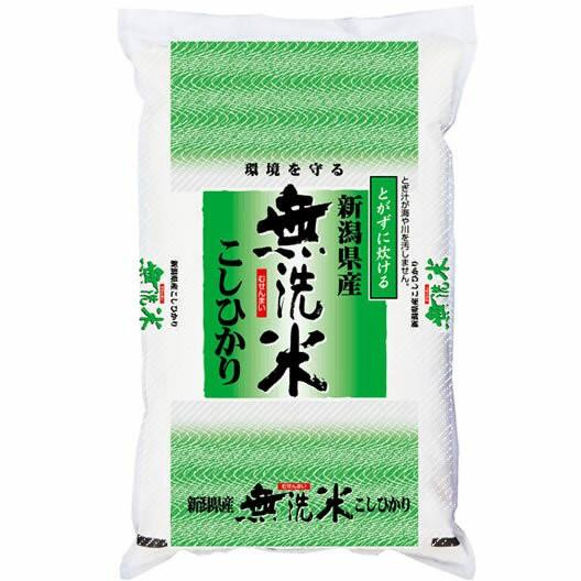 【事業所配送(個人宅不可)】 無洗米 2kg 令和元年産 新潟県産コシヒカリ 2kg 白米 (保存包装 選択可)