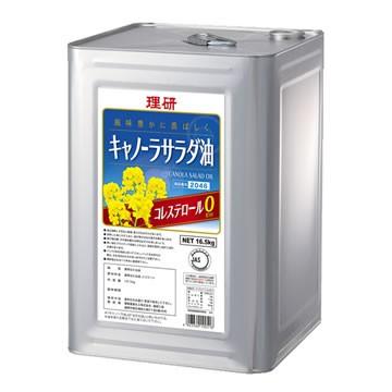 理研 一番搾り キャノーラ油 コレステロール0 ゼロ 16.5kg