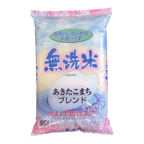 無洗米 10kg あきたこまち ブレンド 10kg 白米 (保存包装 選択可)