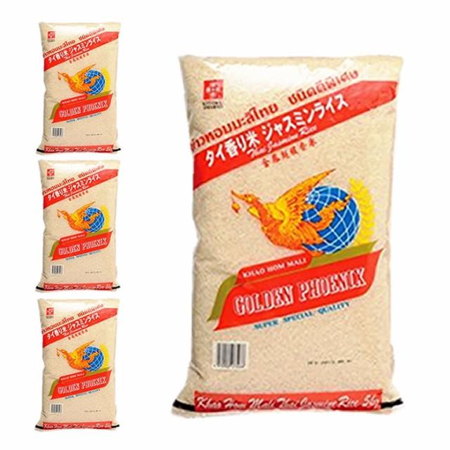 高級香り米(ジャスミン米)タイ米 5kg x 4袋