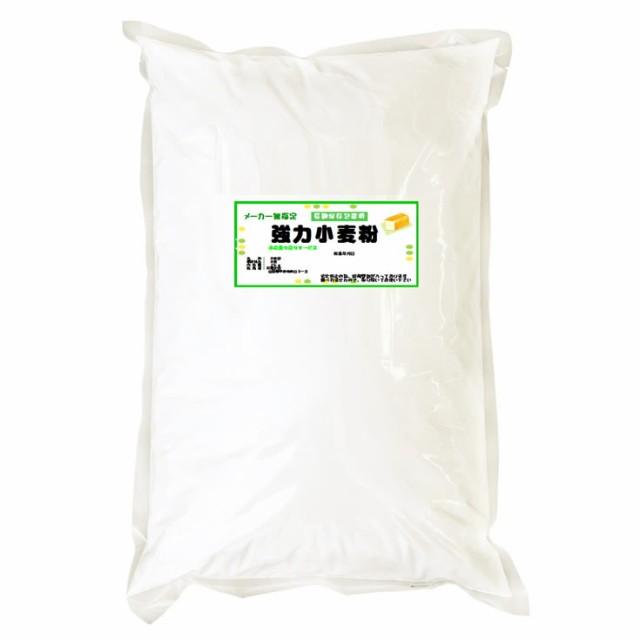 強力粉 小麦粉 2kg 長期保存包装済み パン、餃子の皮、中華まん、ピッツァ、ナン など 用途