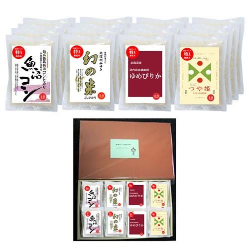 人気ブランド無洗米2合パックのギフトシリーズ4種(300gx各4袋) 化粧箱入 のし対応可