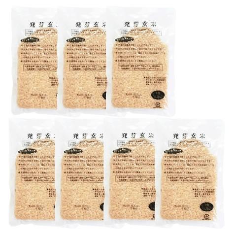 長野県産ミルキークィーンの発芽玄米 120gx7袋 投函便・メール便 送料無料