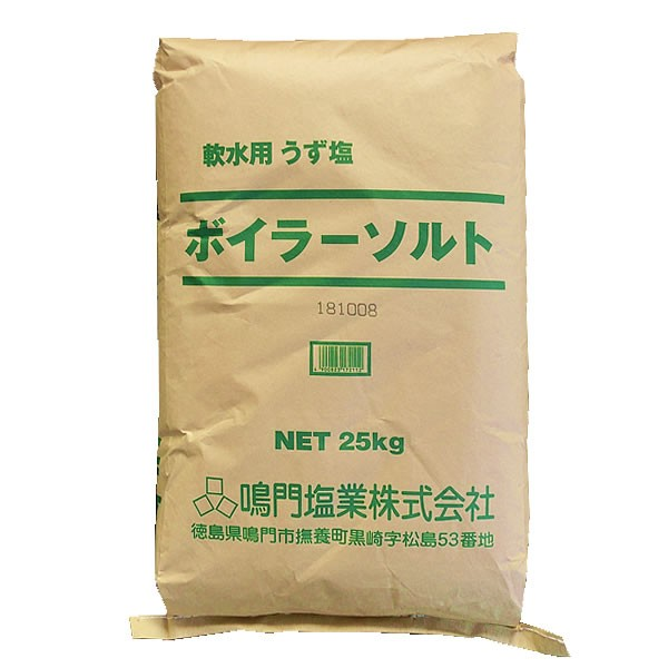 【事業所配送(個人宅不可)】 軟水用 うず塩 ボイラーソルト25kg