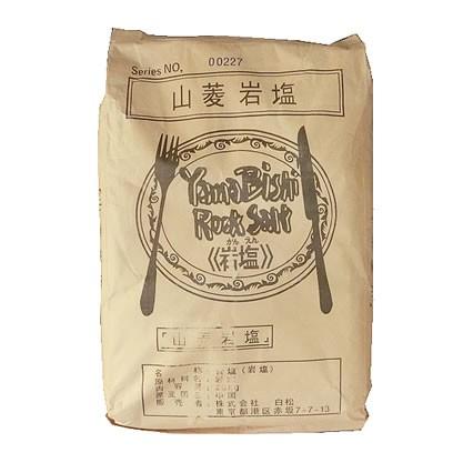 白松 山菱岩塩 20kg