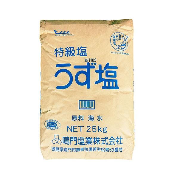 【事業所配送(個人宅不可)】 鳴門 特級塩 うず塩 25kg