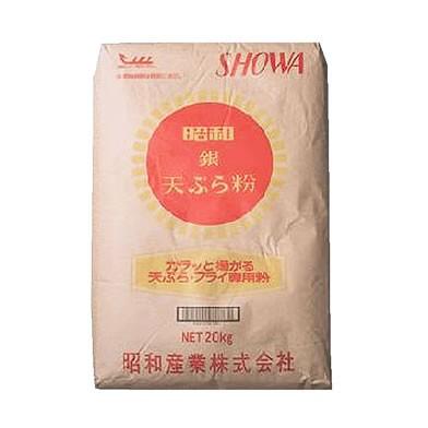 【事業所配送(個人宅不可)】 天ぷら粉 銀印 昭和産業 20kg