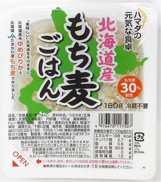 もち麦 ごはん 北海道産ゆめぴりかと北海道産もち麦30% パックご飯 180g×12