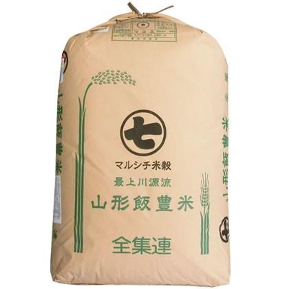 【無料精米】特別栽培米 玄米 30年産 山形県産 雪若丸 1等 玄米 30kg (白米/無洗米加工/保存包装 選択可)