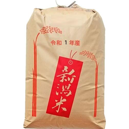 【事業所配送(個人宅不可)】 最高級もち米 令和元年産 新潟県産こがねもち 白米30kg 大型精米機精製済み