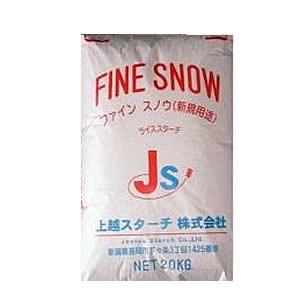 ライススターチ 米澱粉 米でんぷん 20kg