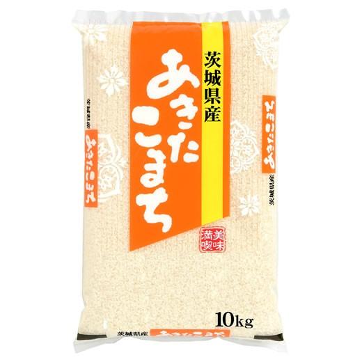 【事業所配送(個人宅不可)】 令和元年産 茨城県産 あきたこまち 10kg