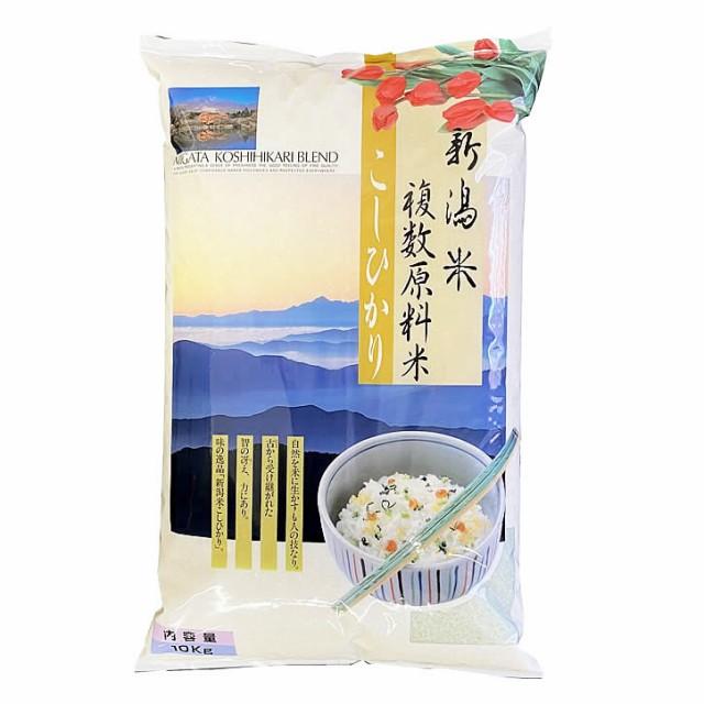 新潟県産コシヒカリ ブレンド白米 10kgx1袋 (保存包装 選択可)