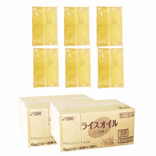 こめ油 ライスオイルピロー 1ケース (4kg x 3袋) x 2箱