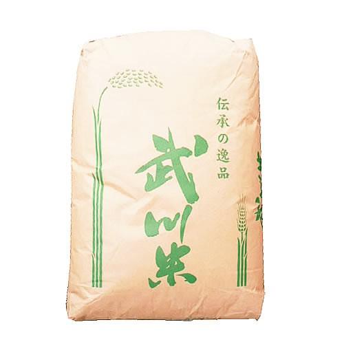 【無料精米】新米 特別栽培米 玄米 令和2年産 武川米 つや姫 小澤義章氏監修 1等 玄米 30kg (白米/無洗米加工/保存包装 選択可)新米 つ