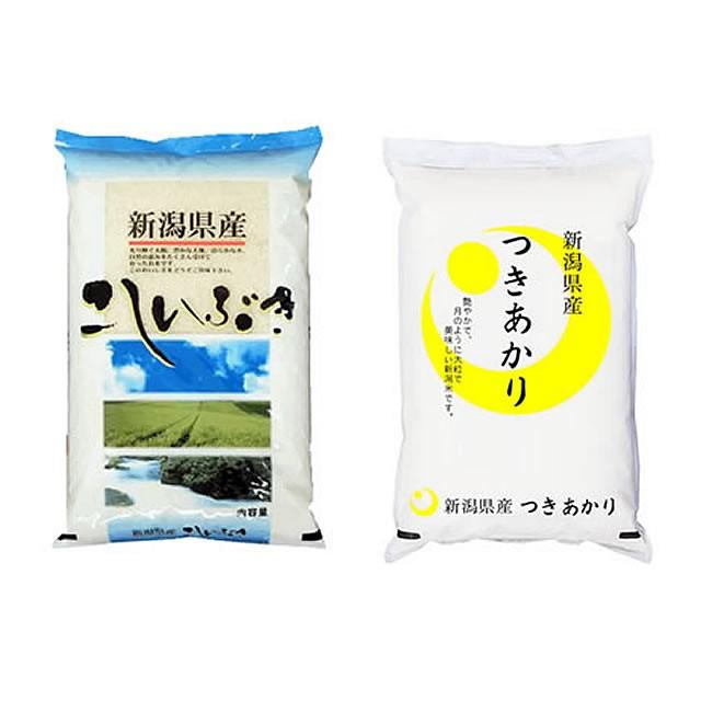 【事業所配送(個人宅不可)】 新米 令和2年産 新潟米 お手頃セット こしいぶき つきあかり 5kg 2種