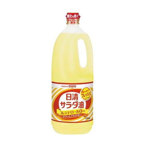 【事業所配送(個人宅不可)】 日清オイリオ サラダ油1500g ペットボトル x10本 (1ケース)