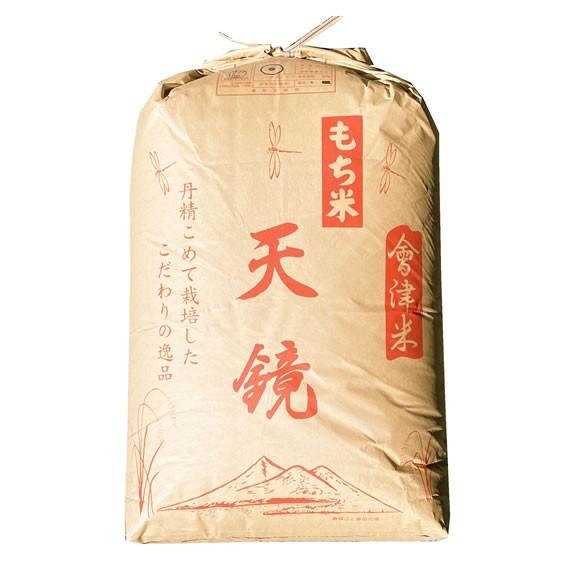 【事業所配送(個人宅不可)】 【無料精米】最高級 もち米 令和2年産 会津米 こがねもち 1等 玄米 30kg (白米/無洗米加工/保存包装 選択