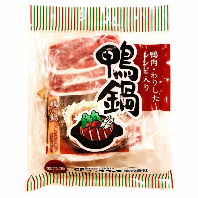鴨鍋セット(2〜3人前)割り下入り 冷凍品