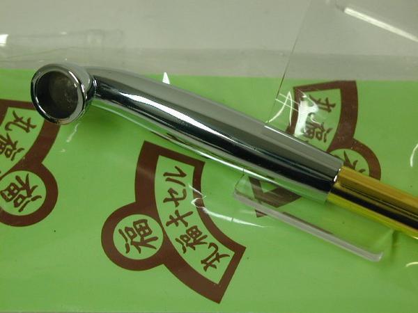 新品 丸福キセル(メタル)煙管アルミ合金ラオ羅宇 ゴールド金