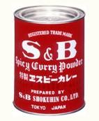 S&B 特製 エスビーカレー 缶400g