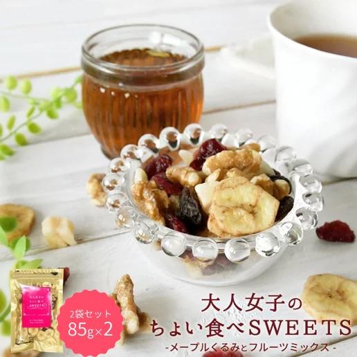 ほとんど数の子60%!!【業務用】贅沢松前漬500g!/冷凍A pre