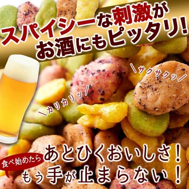 カリッとした食感と5種類の味わいがたまらない!!【お徳用】そら豆ミックス 300g(割引不可)ten-s517-4573186216672-mom2101
