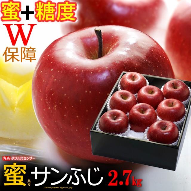5プレミアム サンふじりんご(約2.7kg)青森産 蜜入り&糖度13度以上選果 特選 贈答用 大玉 りんご 林檎 食品 フルーツ 果物 りんご 送料無