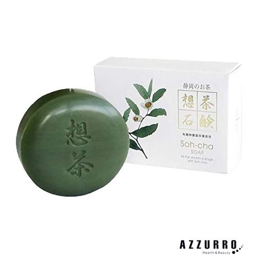 想茶石鹸 100g 泡立てネット付【ゆうパック対応】